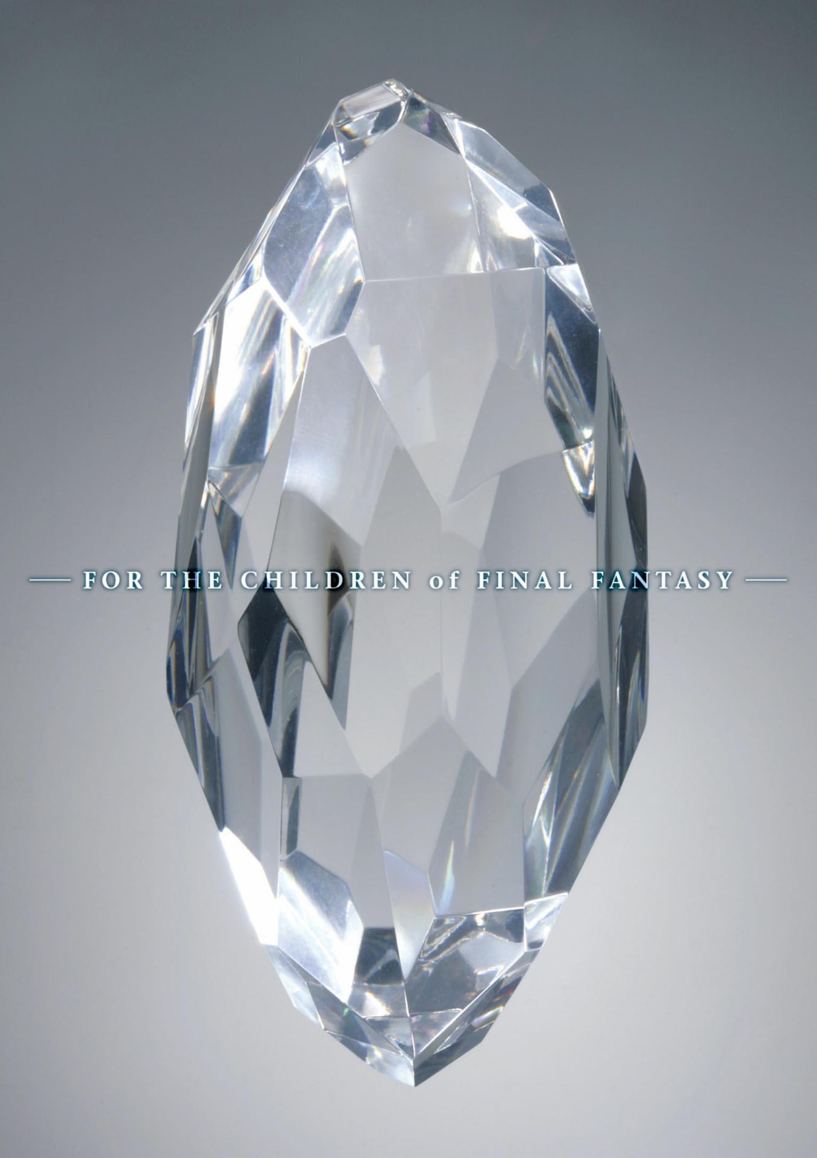 Final Fantasy 20th Anniversary Ultimania