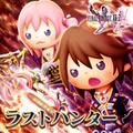 TFFAC Song Icon FFXIII2- The Last Hunter (JP)
