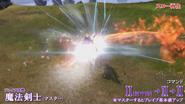 DFF2015 Mystic Knight (Mastered) 1