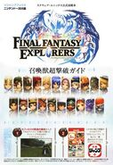 Final Fantasy Explorer's Square Enix Official Strategy Guide