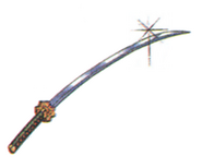 Kiku-Ichimonji FFIII Art
