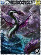 MFF Leviathan
