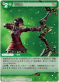 Archer XIV TCG