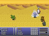 Ярость (способность Final Fantasy VI)