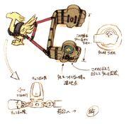 Chocobo Cart FFIX Art