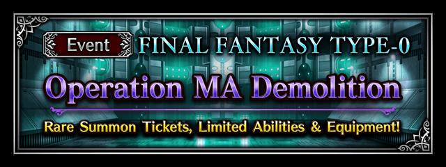 Operation MA Demolition (Brave Exvius)