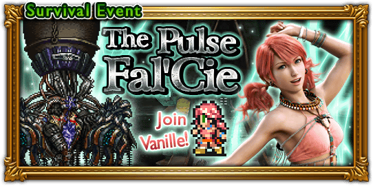The Pulse Fal'Cie (Record Keeper)