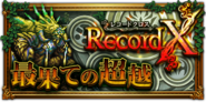 FFRK The X Records JP