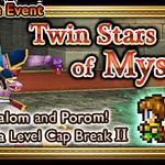 FFRK Twin Stars of Mysidia Event.png