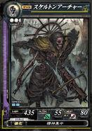 LoV Skeleton Archer