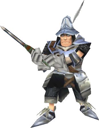 Steiner (boss)