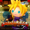 TFFAC Song Icon FFVII- Rufus' Welcoming Ceremony (JP)