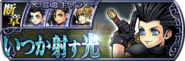 Zack Lost Chapter banner JP from DFFOO