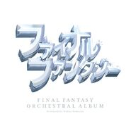 Final Fantasy Orchestral Album