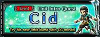 Unit Intro Cid.png