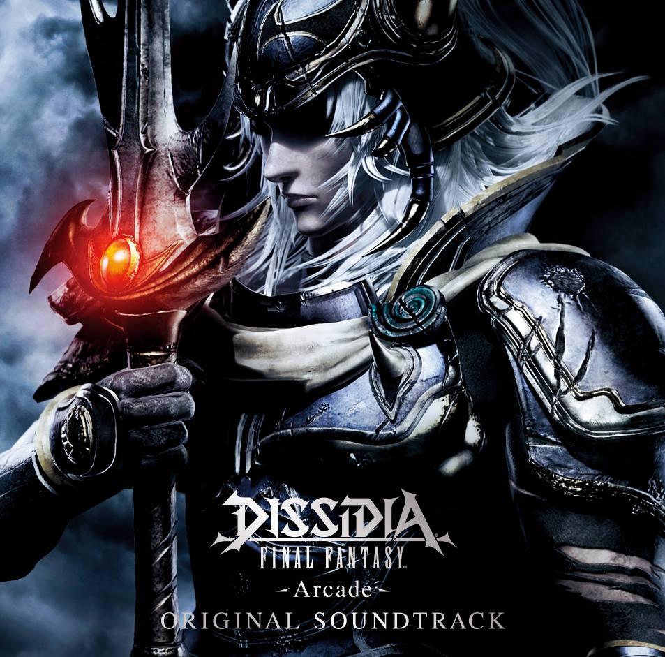 DFF2015 OST.jpg