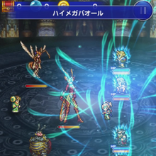 FFRK Hyper NulAll.png