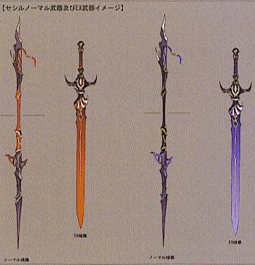 Cecil's weapon dissidia.jpg
