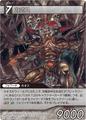 Chaos2 TCG