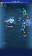 FFRK Breach Blast