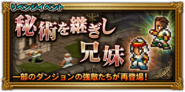 FFRK unknow event 182