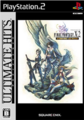 FFX2IntUH-cover