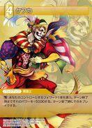 Kefka-TradingCard