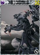 Mobius - Summon Bahamut R5 Ability Card