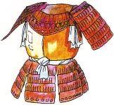 Samurai armour (FFA)