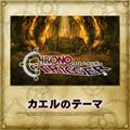 TFFAC Song Icon Chrono- Frog's Theme (JP)
