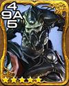 471a Gaius van Baelsar.png