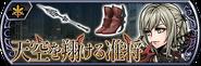 Aranea Event banner JP from DFFOO