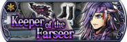 Caius Event banner GL from DFFOO