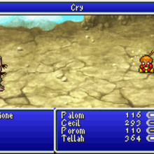 FFIV Cry.png