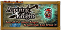 FFRK Aspiring Knight Event