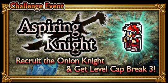 Aspiring Knight