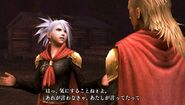 Final Fantasy Type 0 Sice KING