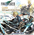 PAD Cloud3