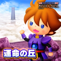 TFFAC Song Icon FFMQ- Hill of Fate (JP)