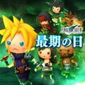 TFFAC Song Icon FFVII- The Last Day (JP)