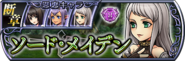 Arciela Lost Chapter banner JP from DFFOO