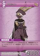Assassin TCG