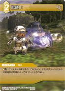Beastmaster2 XI TCG