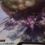FFXIII Cocoon Crystal Pillar.jpg
