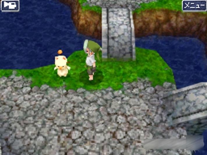 Mognet (Final Fantasy III)