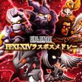 TFFAC Song Icon FF- Final Fantasy XI-XIV Last Boss Medley (JP)