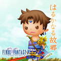 TFFAC Song Icon FFV- Home, Sweet Home (JP)