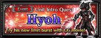 Unit Intro Hyoh.png