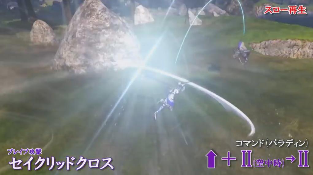 Sacred Cross (ability)
