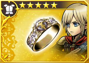 Diamond Ring (equipment)